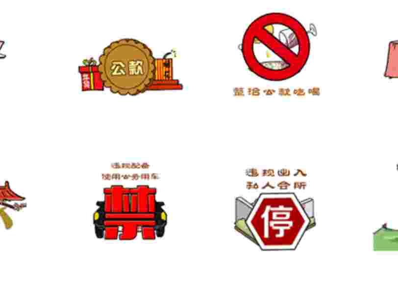 Le tout dernier outil de propagande de la Chine est une collection de GIFs personnalisés — voici à quoi ils ressemblent