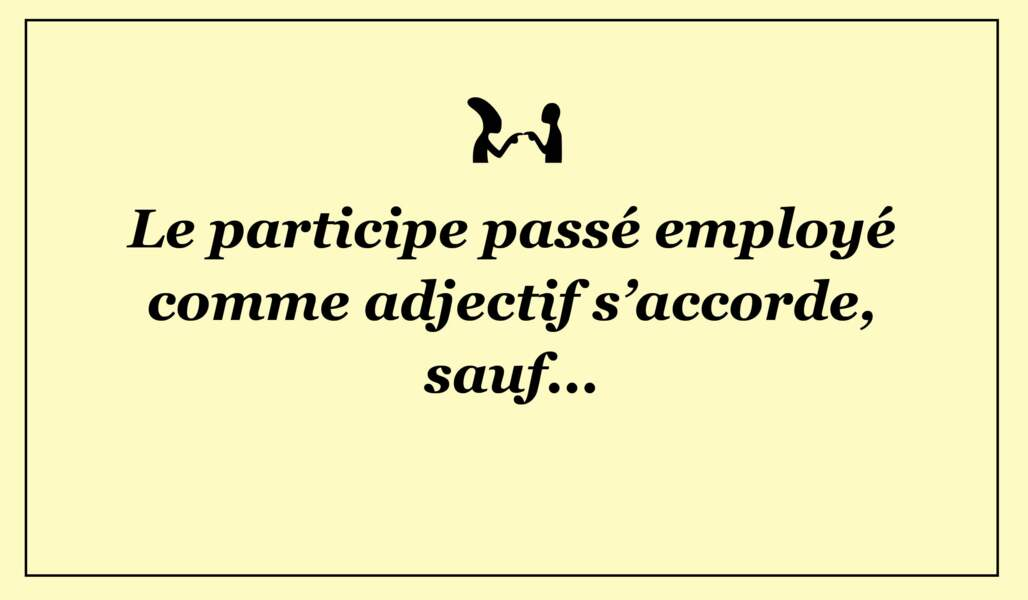 Exception n°6