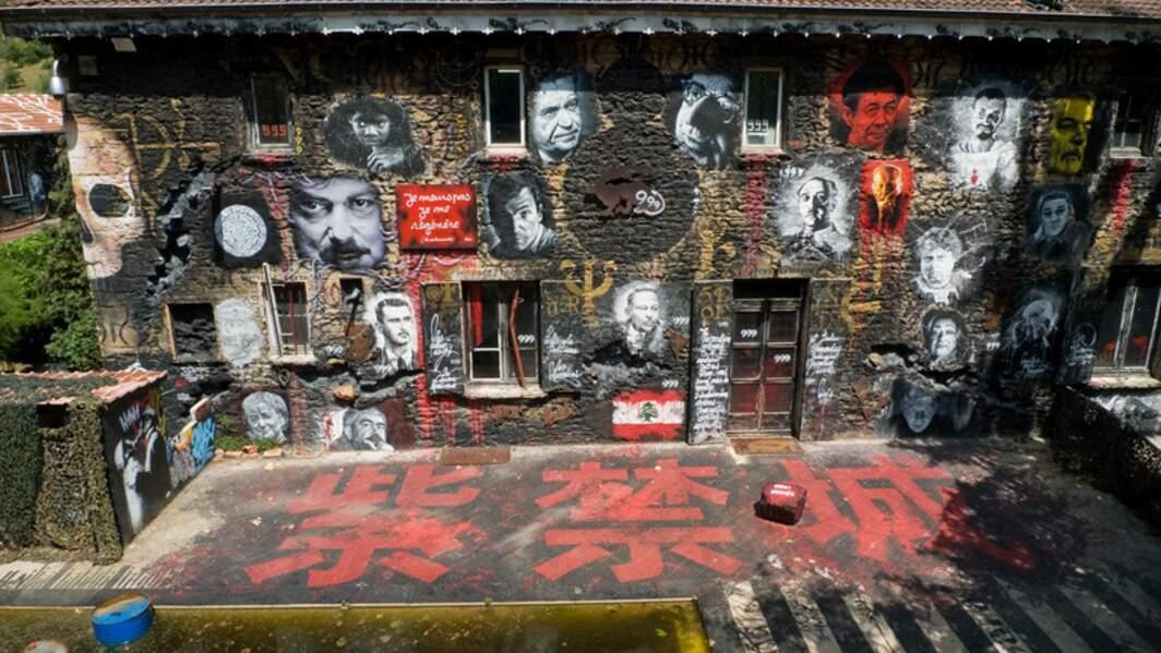 La Demeure du chaos, un musée « privé » complètement perché