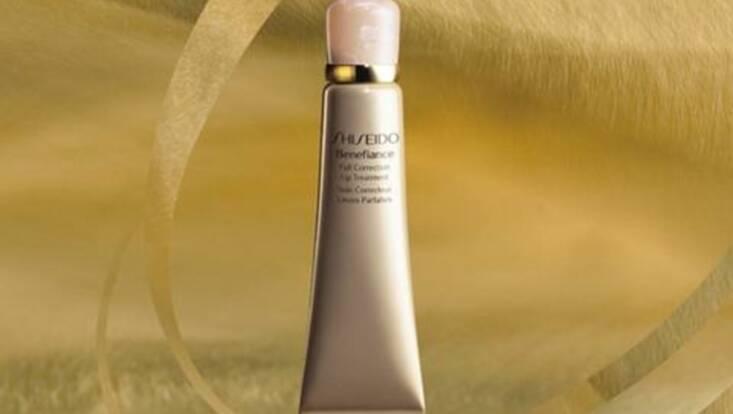 On adore... Le Soin Correcteur Lèvres Parfaites de Shiseido Benefiance