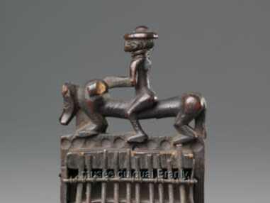 Le royaume des forgerons africains