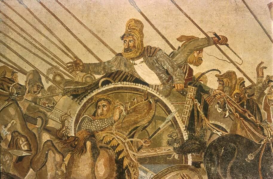 La fortune de Darius III (Iran)