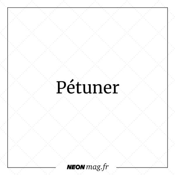 Pétuner