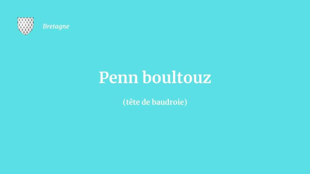 Penn boultouz