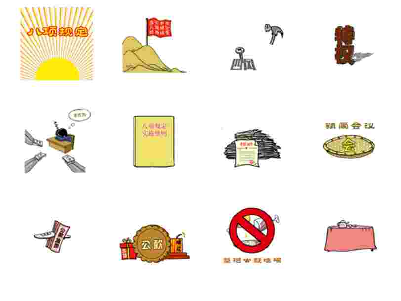China's latest propaganda tool is a collection of custom GIFs — this is what they look like