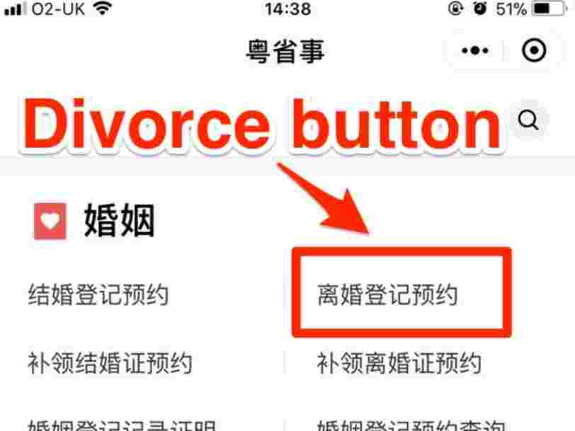 People in China can now file for divorce on the WeChat instant messaging app