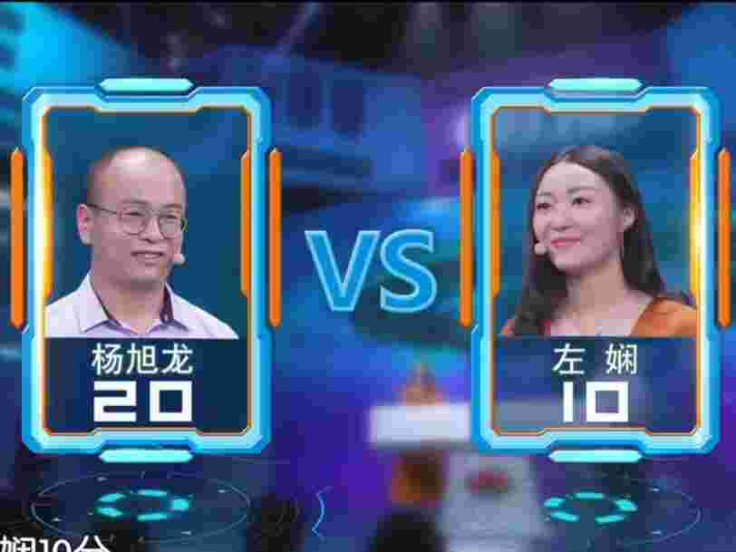 China's cult of personality got a whole lot weirder with a new millennial-themed quiz show devoted to leader Xi Jinping