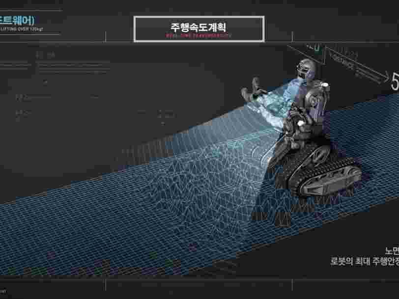 Robot sauveteur, 'Blackout Bomb'... 5 innovations technologiques portées par l'armée sud-coréenne