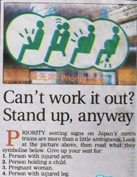 Au Japon, les pancartes du métro prêtent légèrement à confusion