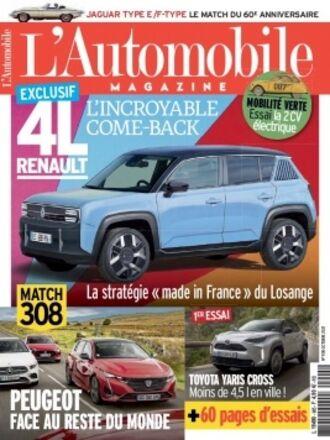 abonnement automobile magazine pas cher prismashop. Black Bedroom Furniture Sets. Home Design Ideas