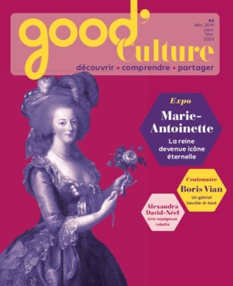 049f2a1e207 Good Culture - abonnement magazine culture pas cher - Prismashop