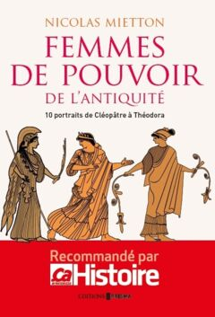 Les femmes de pouvoir de l'Antiquité - Ebook