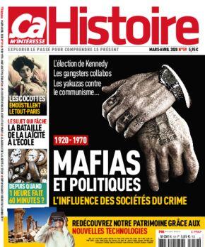 Ca m'interesse histoire n°59