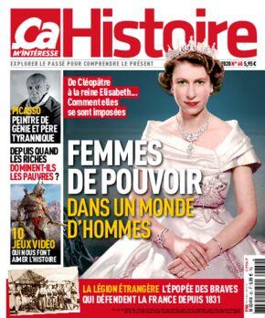 Ca m'interesse histoire n°60