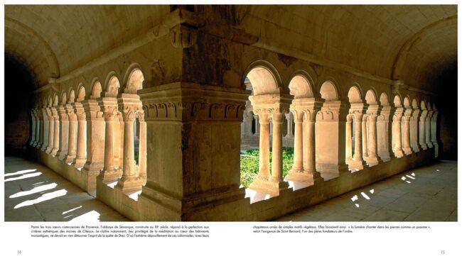 france-romane-geo-interieur